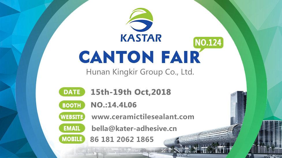 Invitation letter for the 124th Canton Fair