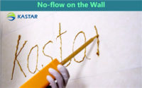 The test of No-Flow on the wall